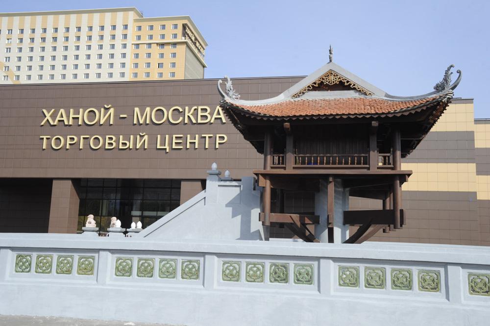 Открытая встреча профессионалов рынка недвижимости в МФК «Ханой-Москва». 2 июля 2015 года
