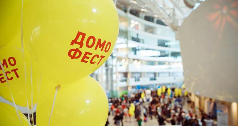 15 декабря в Екатеринбурге состоится премьера лучших в стране рекламных видеороликов о недвижимости