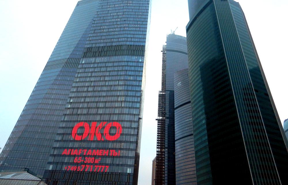Состоялся официальный запуск комплекса небоскребов «ОКО» в Москва-Сити