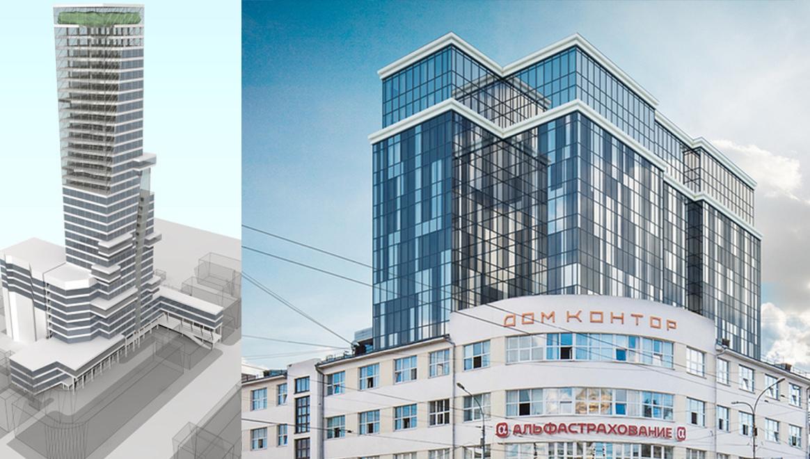 Актуальное место в Екатеринбурге застраивается апартаментами
