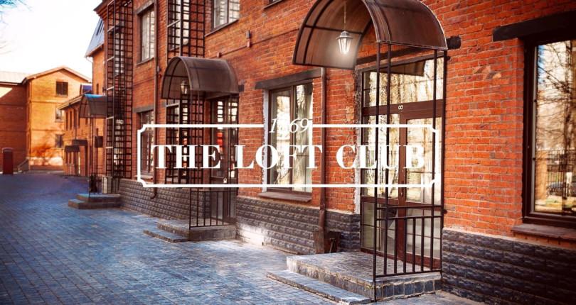 The Loft Club. Готовое помещение с отделкой.