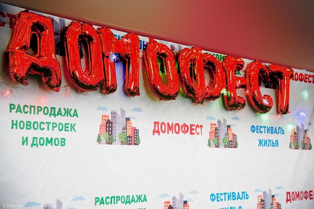 Екатеринбург ждут «бомбические» скидки на жильё