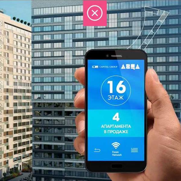 Апартаменты могут оформлять и как совсем обычное жильё