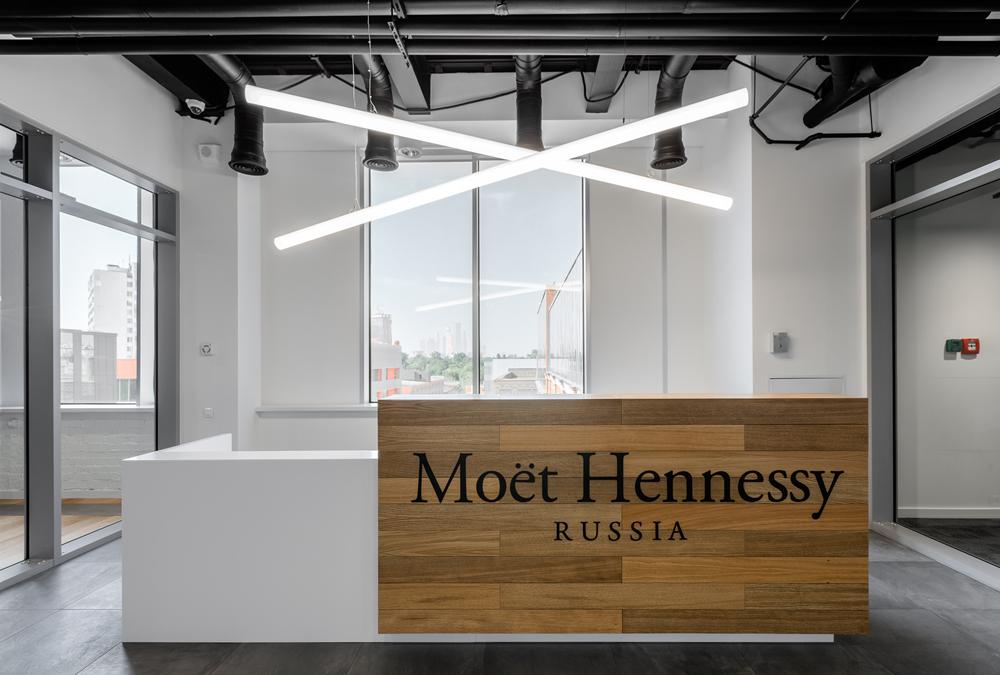 Компания Moёt Hennessy переехала в культурно-деловой комплекс «Большевик» в Москве