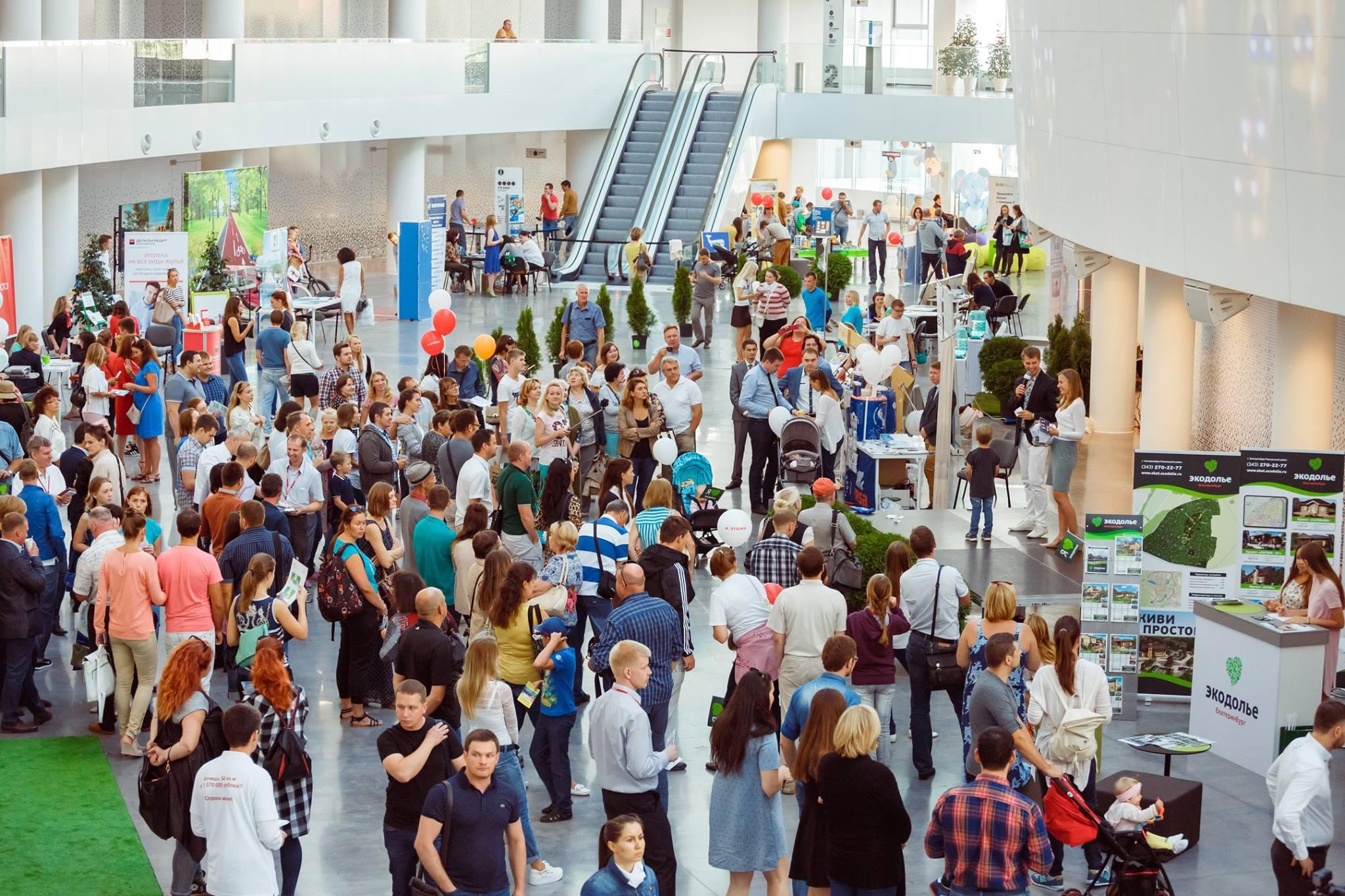 25 февраля в Екатеринбурге пройдет фестиваль жилья «Домофест»