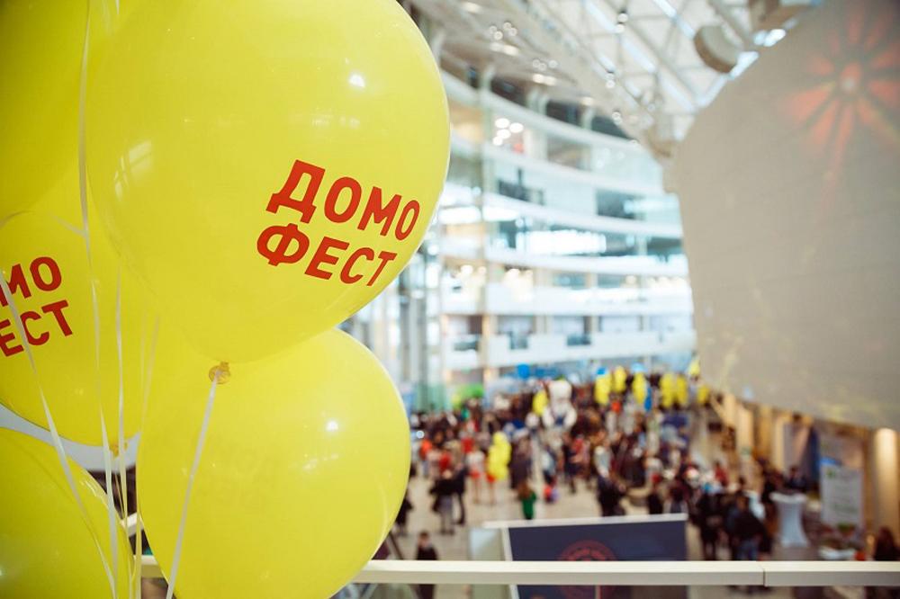 Застройщики объявят шоковое снижение цен на новостройки в Екатеринбурге